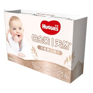 88VIP : HUGGIES 好奇 铂金装 婴儿湿巾 80抽 6包 *2件