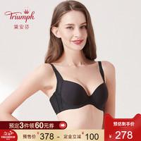 Triumph/黛安芬适感无痕大胸侧收副乳支撑胸罩薄款女文胸E002505 *3件