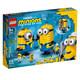 百亿补贴:LEGO 乐高 小黄人系列 75551 小黄人和他们的营地 288元包邮