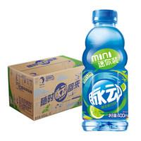 脉动青柠口味400ML*15瓶 维C果汁水纤维低糖维生素运动功能饮料 *5件