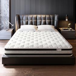 林氏木业 CD051 泰国进口乳胶弹簧床垫 1.8m(E款)