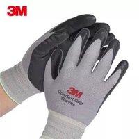 3M 舒适型 防滑耐磨手套 *9件