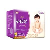 Anerle 安儿乐 小轻芯婴幼儿纸尿裤 M92/L80/XL70