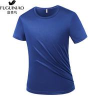 Fuguiniao 富贵鸟 BH818 运动t恤
