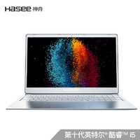 Hasee 神舟 精盾X55S1 15.6英寸笔记本电脑(i5-1035G7、16G、512G 、72%)