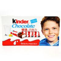 费列罗健达T8牛奶夹心巧克力儿童巧克力休闲零食多规格批发