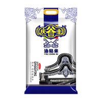 庆谷丰油粘米5kg/袋煮饭家用南方油粘米长粒香米籼米大米10斤 *4件