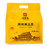 鸣馨斋 新茶 潮州凤凰单枞茶 500g *3件
