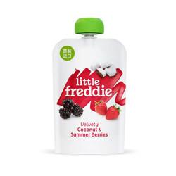 小皮(LittleFreddie)黑莓椰子草莓果泥宝宝辅食泥欧洲原装进口婴儿果泥(6+月龄适用)100g*1袋 *2件