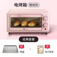 Bear 小熊 DKX-A09A1 电烤箱