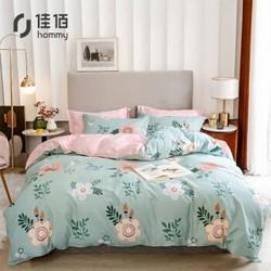 佳佰 花园畅想 纯棉床上四件套 1.5/1.8m