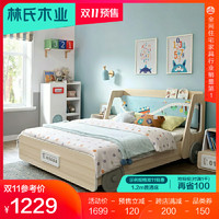 林氏木业男孩单人床1.2米小床卡通汽车床儿童房家具套装组合EQ1A