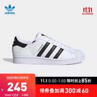 阿迪达斯官网adidas 三叶草 SUPERSTAR VEGAN男鞋经典运动鞋 *2件