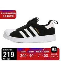adidas Originals阿迪三叶草中性小童休闲鞋 S32130 S32130 10K