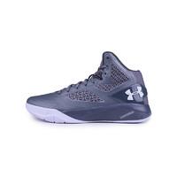 限尺码41-42 Under Armour 安德玛 男士 篮球鞋 灰色 1258143-043 *2件+凑单品