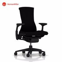 Herman Miller 赫曼米勒Embody电脑椅 Rhythm织物 办公椅人体工学 纯黑色