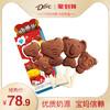 德芙脆香米小熊牛奶12支棒棒糖巧克力儿童小孩休闲零食小吃便携