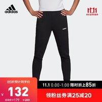 阿迪达斯官网 adidas W EM Pant 女装训练运动长裤EH6478 黑色/白色 A/2XL(175/84A)