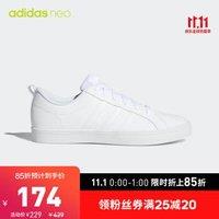 阿迪达斯官方 adidas neo VS PACE 男子休闲鞋DA9997 白色 44(270mm)
