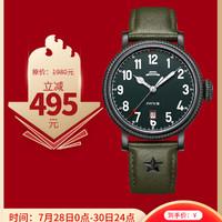 北京手表官方旗舰店全自动机械表男腕表飞行员手表