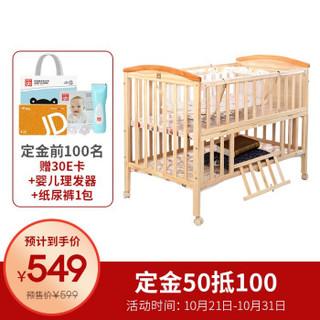 gb 好孩子 MC306-J311 多功能婴儿床