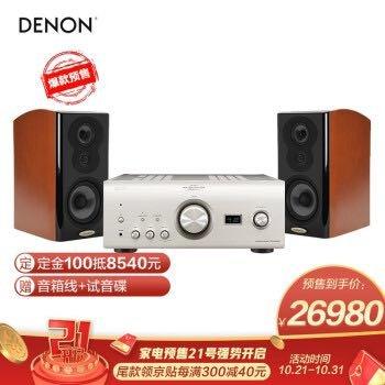 天龙(DENON)PMA2500NE+普乐之声(POLK)LSiM 703书架箱 HIFI无源音箱发烧音响套装