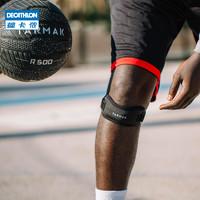 迪卡侬髌骨带护膝盖男专业跑步运动女登山健身篮球装备髌骨TARMAK