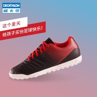 Decathlon/迪卡侬儿童足球鞋初学者男童碎钉短钉青少年训练鞋KIJ