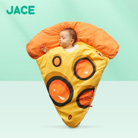 JACE婴幼儿童防惊跳睡袋 宝宝保暖抑菌纯棉防踢被秋冬被子0-2岁 枕被套+厚被芯+枕芯 披萨 *2件
