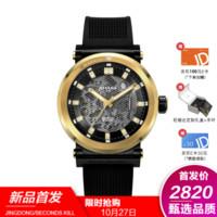 尼维达6132 NEW-DES系列镂空机械腕表休闲时尚运动男士硅胶表带手表  升级款新品 暗夜金 N936182115123
