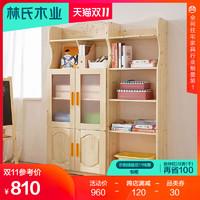 小户型松木书柜书架学生收纳书橱简约现代实木自由组合格子柜CQ2X