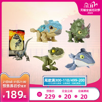 预美泰侏罗纪世界迷你小型收藏恐龙挂件苍龙霸王龙棘背龙仿真玩具 *3件