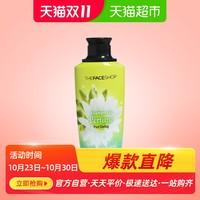 LG菲诗小铺梦中邂逅香水洗发水洗发露洗发膏200ml保湿 持久留香