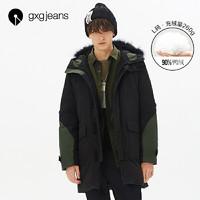 gxg.jeans 174911048 男装中长款连帽羽绒服