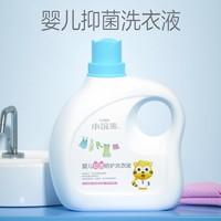 小浣熊 婴儿洗衣液2L宝宝新生儿童衣物去渍洗涤剂无荧光剂
