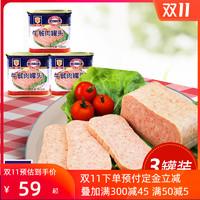 上海梅林经典午餐肉罐头340g即食夜宵夜速食小吃特产方便面螺蛳粉