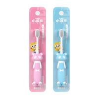 小浣熊 儿童牙刷男孩女孩卡通软毛宝宝小孩小头口腔清洁用品 *2件