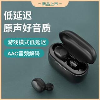 嘿喽 GT5真无线蓝牙耳机 音乐耳机 迷你运动耳机 手机耳机