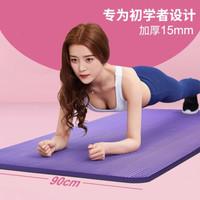 百亿补贴:冠德 健身防滑瑜伽垫  仙女粉*两件套 (183*61cm)厚度10mm
