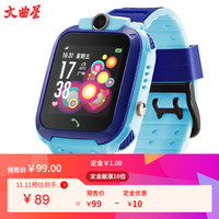 文曲星 电话手表儿童智能手表移动联通版学生男女孩防水定位拍照通话 R5S移动 蓝