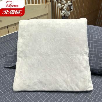 北极绒抱枕被 舒适短毛绒抱枕 全棉绗缝内衬抱枕被 灰色 40*40cm(展开100*150cm)