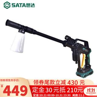 SATA 世达 锂电清洗机高压洗车器便携多功能刷车神器大功率水枪AE5781 AE5781
