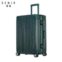 Semir 森马 1820 中性旅行箱 20寸