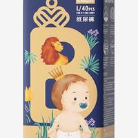 BabyCare 皇室弱酸亲肤 婴儿纸尿裤L40片*4包装