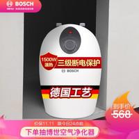 博世(BOSCH) TR 3000 T 6.8-2 MH 6.8L家用储水即热式电热水器 速热恒温小厨宝 上出水 龙头 下安装