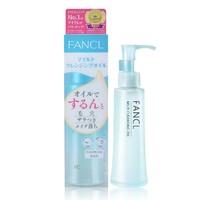 FANCL 芳珂 无添加净化卸妆油 120ml