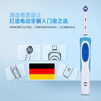 Oral-B 欧乐-B D12 电动牙刷