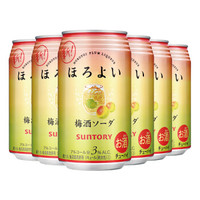 和乐怡(HOROYOI) 三得利 日本进口 预调酒 鸡尾酒 果酒 梅酒苏打口味350ml*6罐