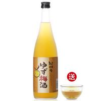 【送精美酒具】中野梅酒 日本进口洋酒中野柚子蜂蜜梅酒果酒梅子酒 中野柚子梅酒720ml