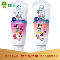 狮王(Lion)齿力佳米奇酵素儿童牙膏 天然木糖醇(可吞咽)草莓+蜜桃120g *5件